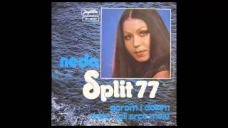 Neda Ukraden - Gorom i dolinom - (Audio 1977) HD