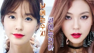 figcaption 낮에는 '수지', 밤에는 '현아' 수정 메이크업 'Suzy for day, Hyuna for night' Make-up (with Subs) | ALIVE:LAB x Heizle