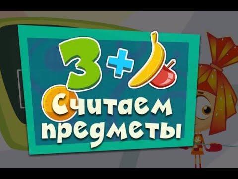 Предметы с экраном — 94% процента ответы из игры
