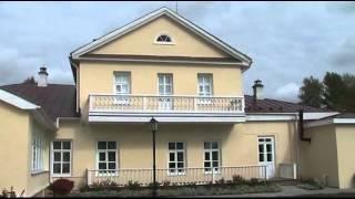 видео Государственный дом-музей П. И. Чайковского