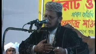 Pirjada Shafiqul Islam | Waz |  Surah Mariyam | (Part-01)