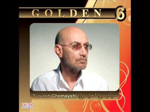 Siavash Ghomayshi - Golden Hits (Dodeli & Ageh To Beri) | سیاوش قمیشی