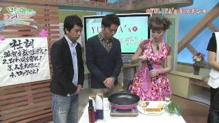 ファミリーレストランプレゼンツ!YULIYA'sキッチン 2013/04/05放送(勇さんのびわ湖カンパニー)