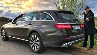 Обзор E-Class All-Terrain, топ-автоблогеры, экскурсия по RE-Styling и Miracle, Петров и Mercedes S63