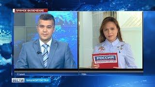 В Конгресс-холле проходит заседание, посвященное Дню российского предпринимательства