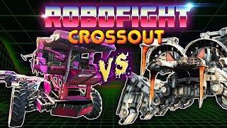 💢 Crossout Robofight: БЕЛАЯ ВДОВА vs КОРОЛЕВСКАЯ МАМБА!