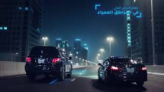 (Blind Spot Intervention) جريء بذكائه  - 2019  نيسان باترول
