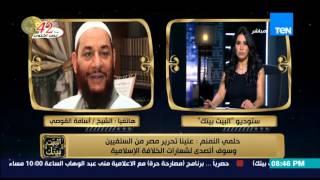 داعية سلفي يؤيد تصريح وزير الثقافة بتحرير مصر من السلفيين