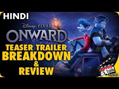 Onward : Teaser Trailer breakdown [Explained In Hindi]