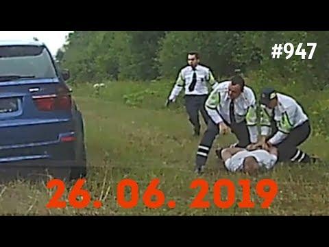 ☭★Подборка Аварий и ДТП/Russia Car Crash Compilation/#947/June 2019/#дтп#авария