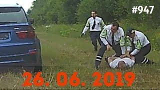 ☭★Подборка Аварий и ДТПRussia Car Crash Compilation947June 2019дтпавария