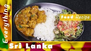 EASY RECIPE: Sri Lankan Chicken Curry