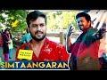 Vijay Fans React to Simtaangaran Song from SARKAR