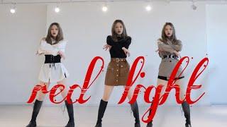 f(x)에프엑스'Red Light' dance cover / Lulu
