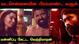 Box Office Collection Report of Vadachennai