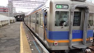 南海本線 新今宮駅