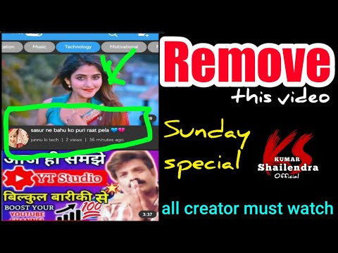 आप की विडियो को एसे रीमूव कर दुगा | I have remove your video