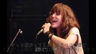 鈴木彩子 - 道