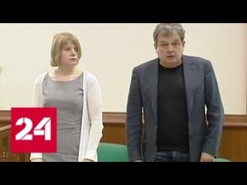Суд обязал Мосизбирком зарегистрировать Михаила Балакина кандидатом в мэры Москвы - Россия 24