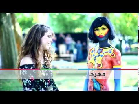 بي_بي_سي_ترندينغ | مهرجان الرسم على الجسم في #النمسا  - نشر قبل 30 دقيقة