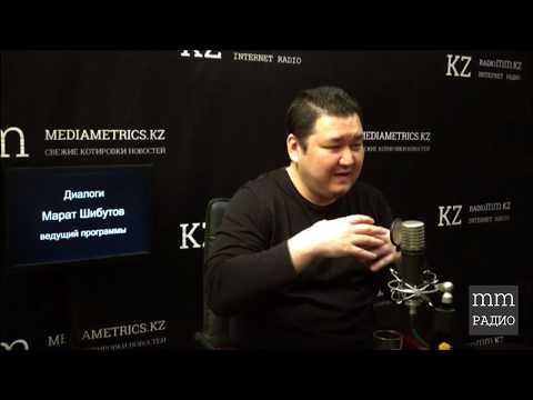 Экстремизм и отключение соцсетей в Казахстане. Эдуард Полетаев, Марат Шибутов