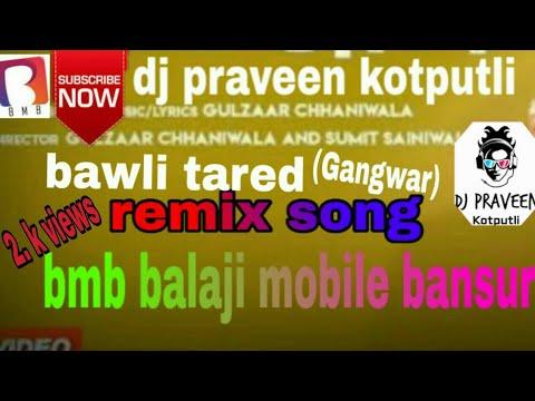 👉Bawli Tared New Dj 🎵remix 2019 Bmb Balaji Mobile बालाजी मोबाइल बानसूर ।।