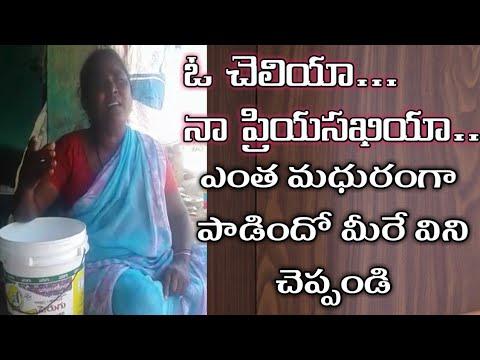 Oh Cheliya naa priya Sakhiya song   Just Can u Believe it r not   Telugu song Singer   Super Singer