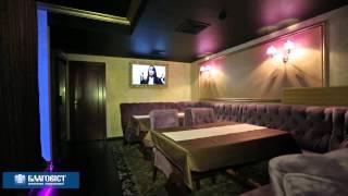 Ресторан-Караоке в центре Киева, ул. Горького(, 2015-02-09T12:12:35.000Z)