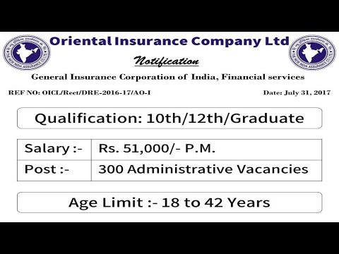 Oriental Insurance Company Recruitment 2017 | Sarkari Naukri | Govt Job