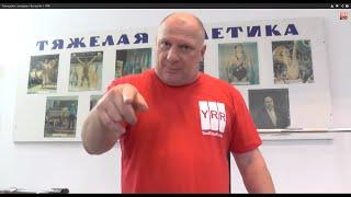 """""""Тренируйся , молодежь"""" Выпуск № 1. YRR"""