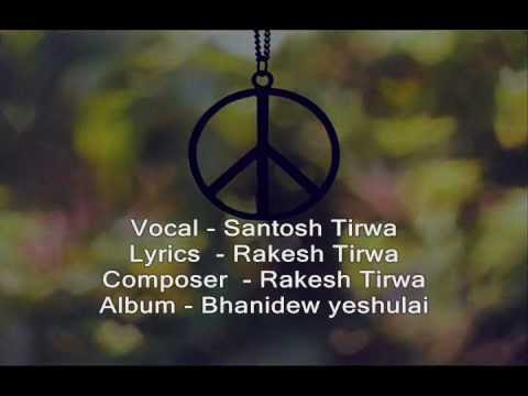 Nepali christian song Yeshu malai by santosh tirwa