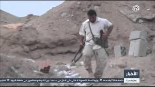 التلفزيون العربي | مراسلنا يتحدث عن الوضع في أول أيام العيد في اليمن