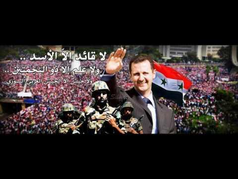 Grup Yorum & Neşid El Tahrir
