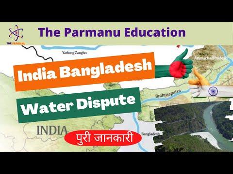 INDIA BANGLADESH WATER DISPUTE I GANGA &TEESTA WATER SHARING I ONLINE GS I ABHINAV RAJ I