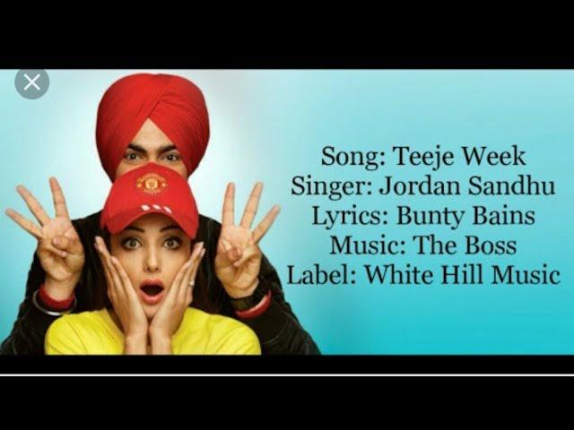 Teeje Week 3D Audio | Latest Punjabi Song 2018 #1