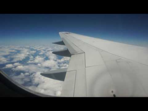 Самолет ВИМ-Авиа / Vim Airlines рейс NN-181 малость разваливается 8.07.2016 г