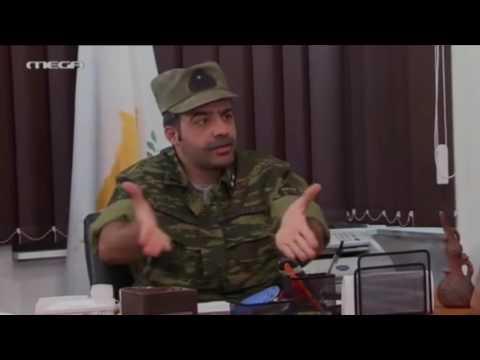 Facate Tous - Στρατολογικό γραφείο #3000