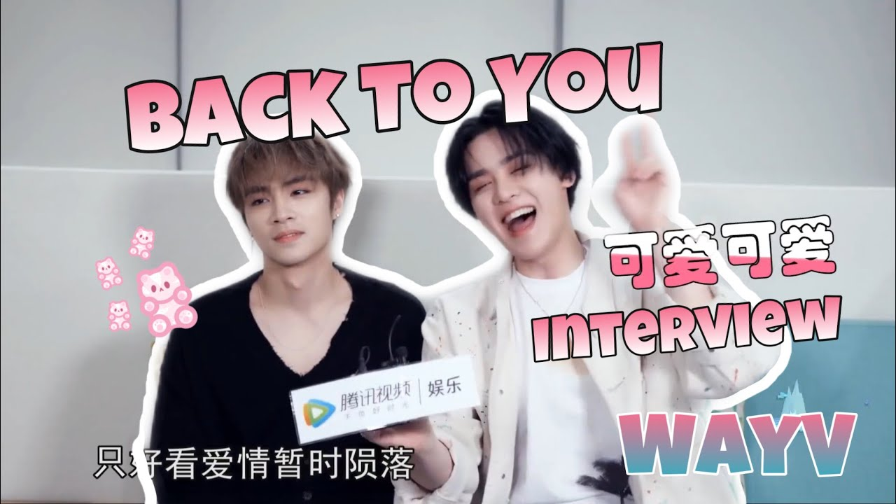 Tencent Interview