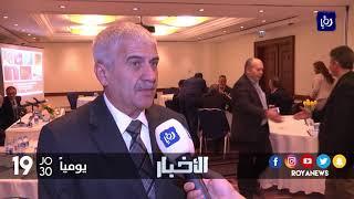 رجال الأعمال الأردنيون والأبخاز يبحثون فرص التعاون الاستثماري بين البلدين - (22-11-2017)
