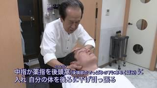 ハールワッサー式ヘッドマッサージ 島田賢道 フルVer(6分) thumbnail