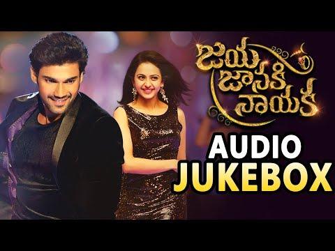 Jaya Janaki Nayaka || Full Songs || Jukebox || Bellamkonda Sreenivas || Rakul Preet || DSP