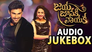 Gambar cover Jaya Janaki Nayaka || Full Songs || Jukebox || Bellamkonda Sreenivas || Rakul Preet || DSP