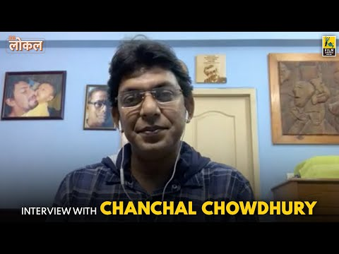 Chanchal Chowdhury Interview with Aritra Banerjee | Taqdeer | Film Companion Local