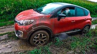 Разведка для Hyundai Creta. Рено Каптюр оффроад (Renault Kaptur)