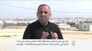 بان يبحث في الأردن سبل الحل في سوريا