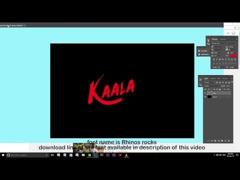 Kaala Font Tutorial In One Minute   Tutorial