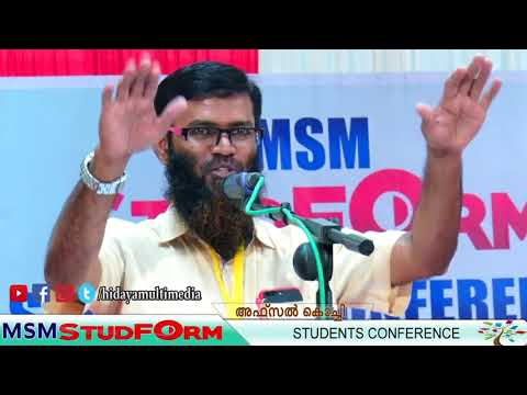 MSM STUDFORM | Students Conference | Afsal Kochi