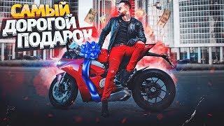 Подарили Мотоцикл За 2 Миллиона Рублей!