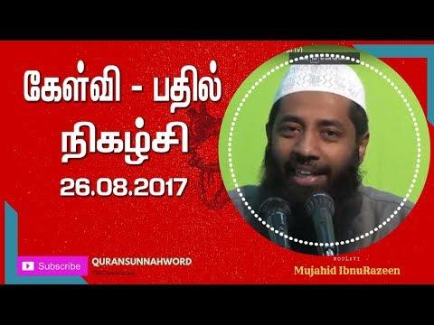 LIVE: கேள்வி பதில் நிகழ்ச்சி. Sheikh Mujahid Bin Razeen ..