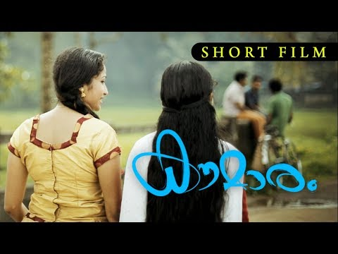 kaumaram malayalam short film shine nellad red band entertainments hd